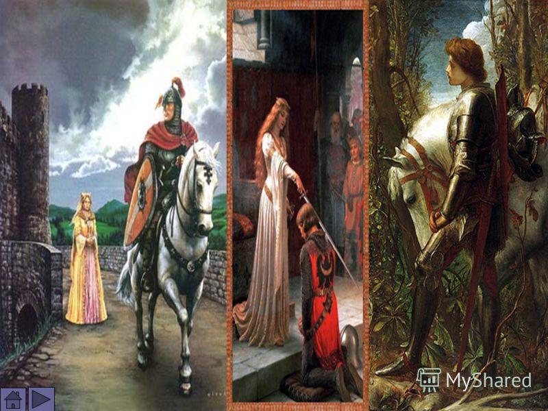 Дом рыцаря В первую очередь, каждый рыцарь – это воин, все его придворные титулы имеют второстепенное значение. А воин должен уметь защитить не только государя и страну, но и собственный дом. Так, рыцарские замки представляли собой весьма мощные цита