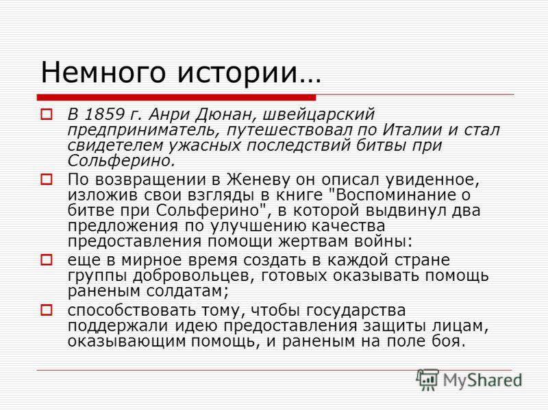 Символы России медведь Почему медведь символ России