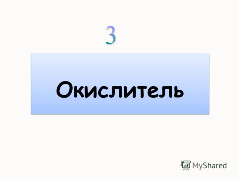 СOСO СOСO
