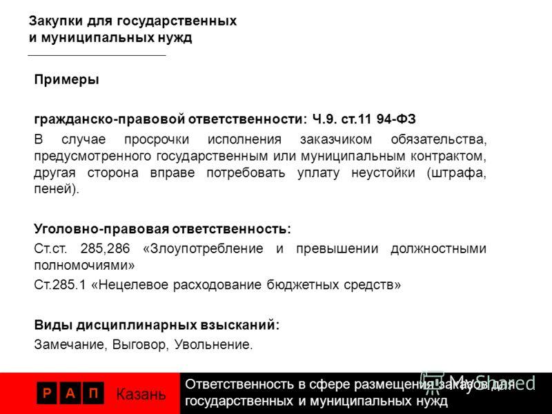 Билет заказать авиа санкт петербург