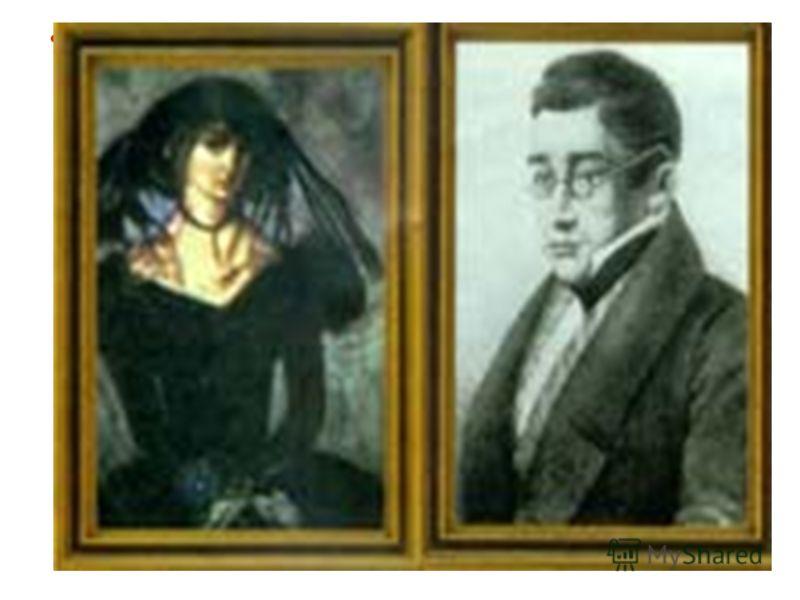 Лишь неделя счастья выпала на долю писателя и дипломата Александра Сергеевича Грибоедова и юной грузинской княжны Нины Чавчавадзе.В этой трагедии было столько