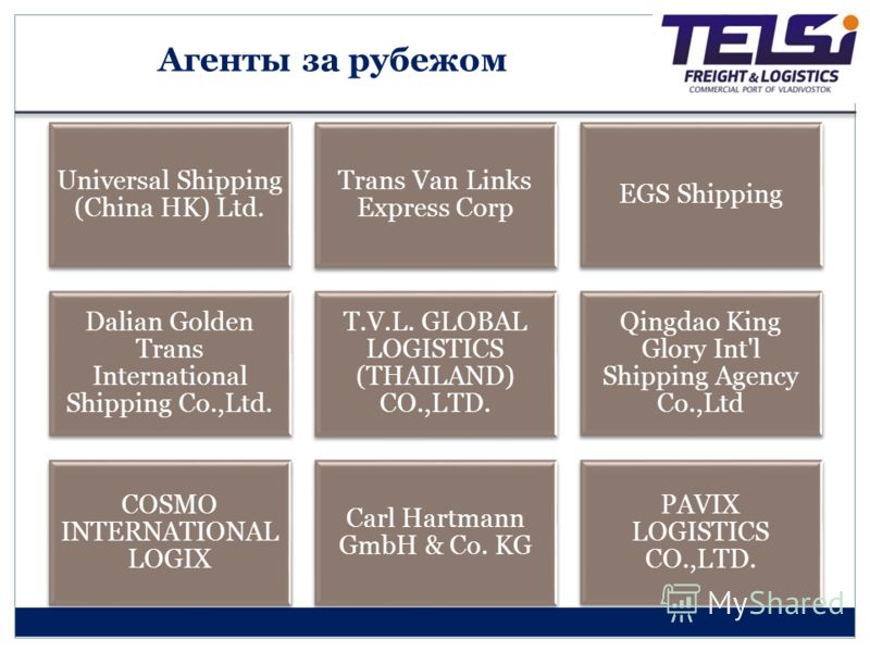 Universal Shipping (China HK) Ltd. Trans Van Links Express Corp EGS Shipping Dalian Golden Trans International Shipping Co.,Ltd. T.V.L. GLOBAL LOGISTICS (THAILAND) CO.,LTD. Qingdao King Glory Int'l Shipping Agency Co.,Ltd COSMO INTERNATIONAL LOGIX Ca