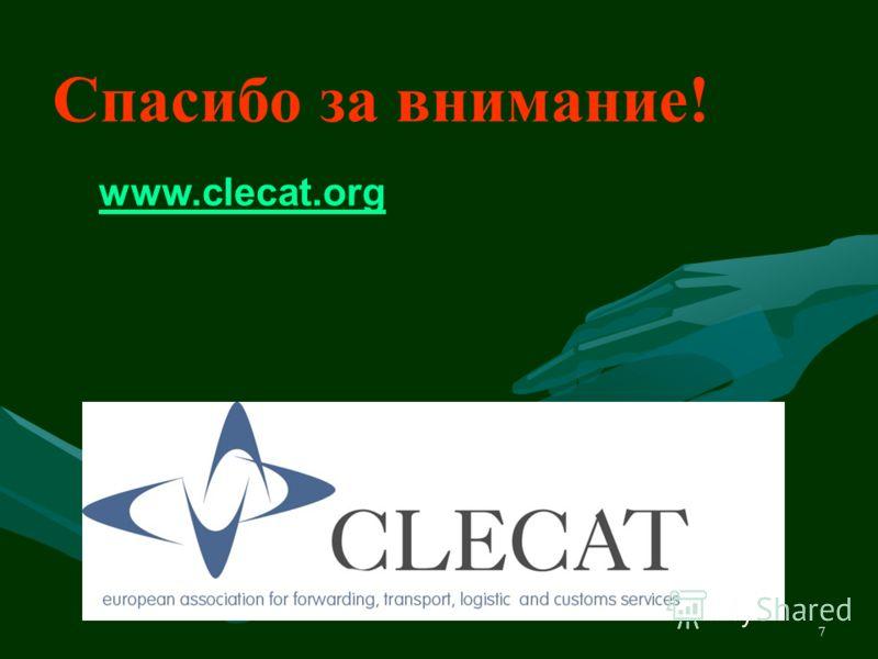 7 Спасибо за внимание! www.clecat.org