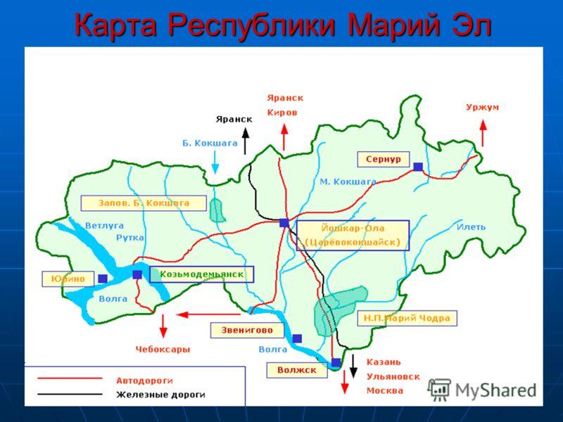 "Презентация на тему: ""Географическое положение Республики ...: http://www.myshared.ru/slide/409567/"