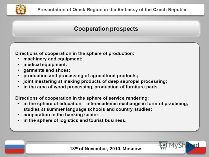 18 th of November, 2010, Moscow Directions of cooperation in the sphere of production: machinery and equipment; medical equipment; garments and shoes; production and processing of agricultural products; joint mastering at making products of deep sapr
