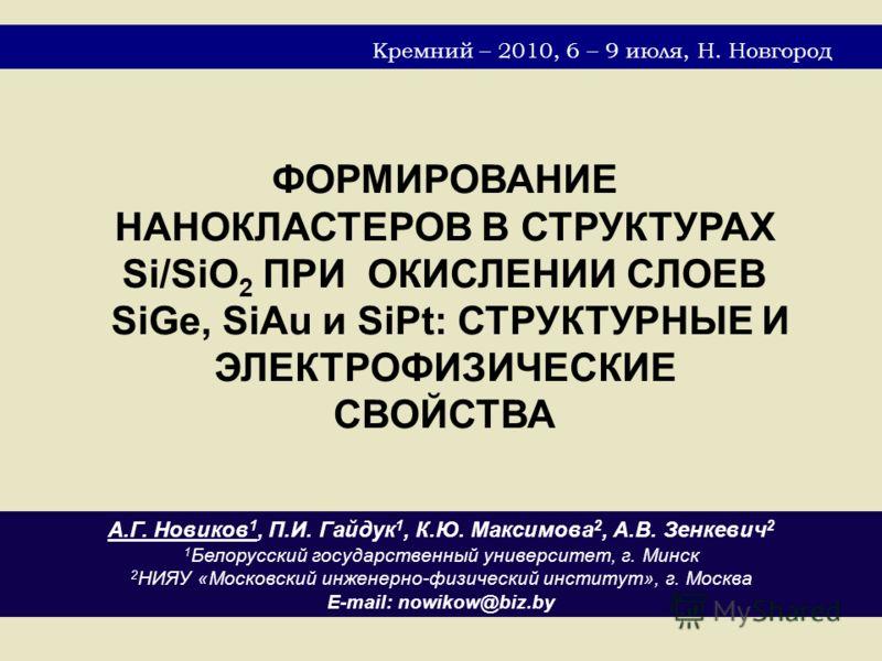 sensory integration and praxis test pdf