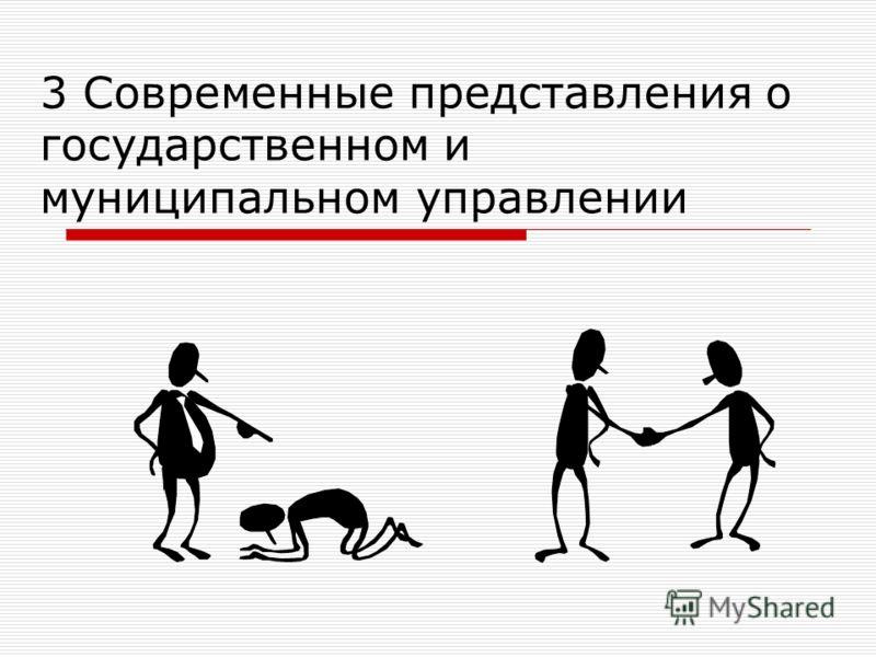 Участники ИЗБАСС 8. Неформальная PR-группа Виталия Новоселова, Пермь 9. Неформальная PR-группа