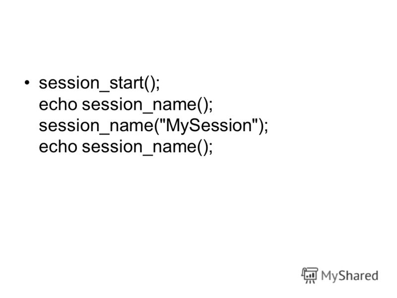 session_start(); echo session_name(); session_name(MySession); echo session_name();