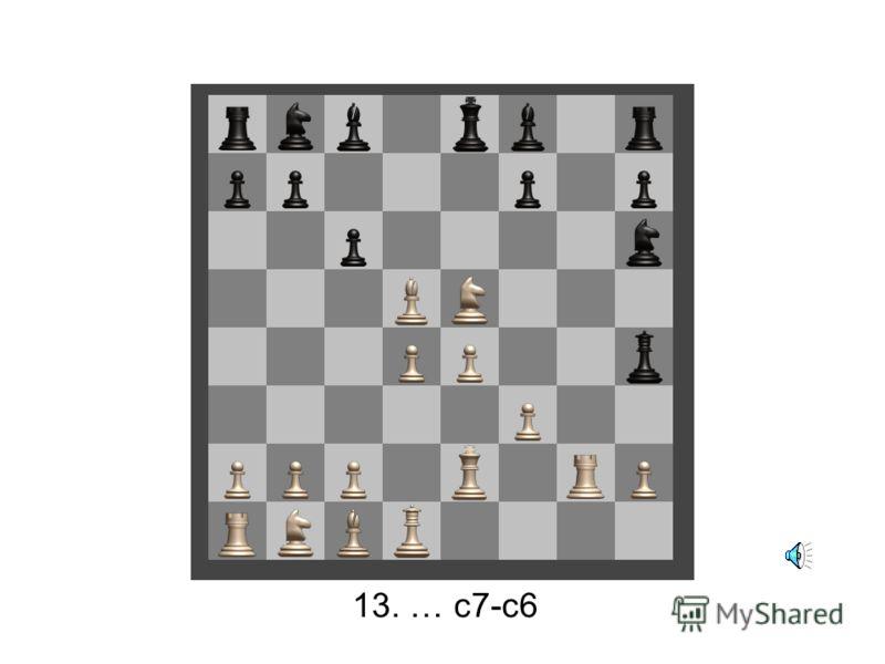 13. … c7-c6