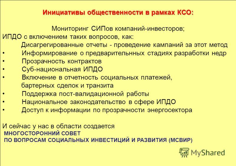 Комментарии к Плану ЛАРН По характеристике нефти и нефтепродуктов не учитывается сероводород и др.сернистые газы в казахстанской нефти. Не рассматриваются аварии и разливы при разведке и бурении в акватории С-В Каспия и при испытаниях выкидных и лока