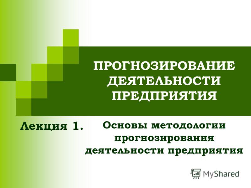 бесплатные готовые работы по дисциплине исследование систем упра: