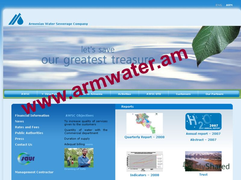 www.armwater.am