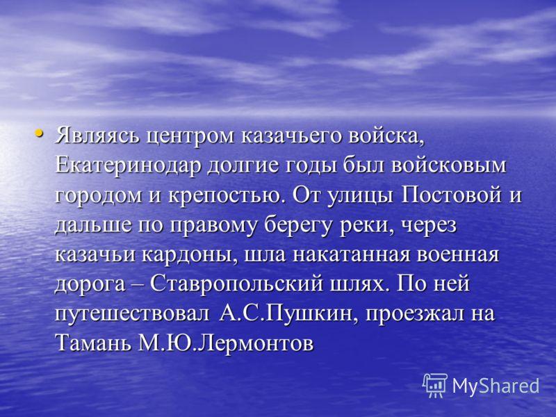 Утварь казацкой хаты Утварь казацкой хаты
