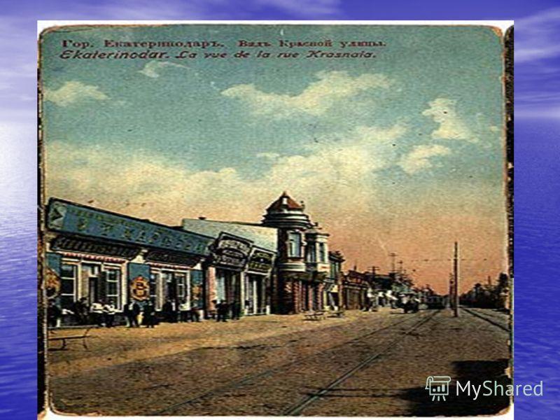 В 1903 г. в городе имелось около 70 различных мелких предприятий и мастерских в том числе 3 чугунолитейных, 3 маслобойных, 8 кожевенных, свыше 20 кирпичных, 7 мельничных. В 1903 г. в городе имелось около 70 различных мелких предприятий и мастерских в