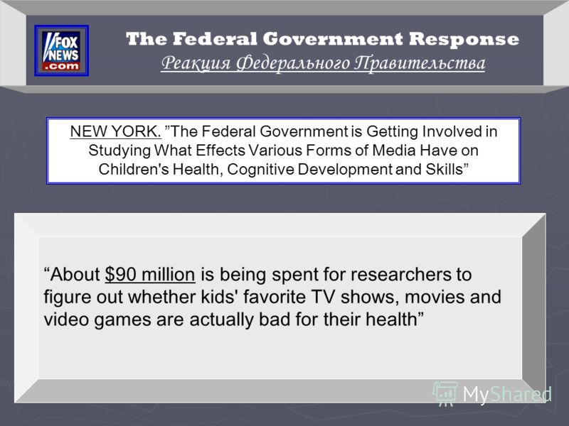 About $90 million is being spent for researchers to figure out whether kids' favorite TV shows, movies and video games are actually bad for their health NEW YORK. The Federal Government is Getting Involved in Studying What Effects Various Forms of Me