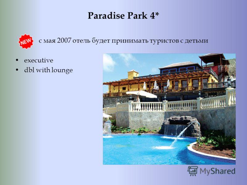 Paradise Park 4* с мая 2007 отель будет принимать туристов с детьми executive dbl with lounge