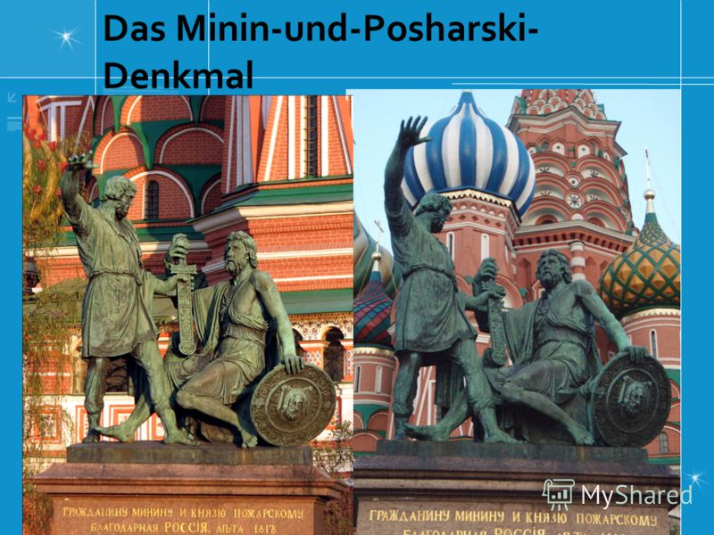 Das Minin-und-Posharski- Denkmal