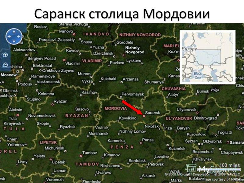 Саранск столица Мордовии
