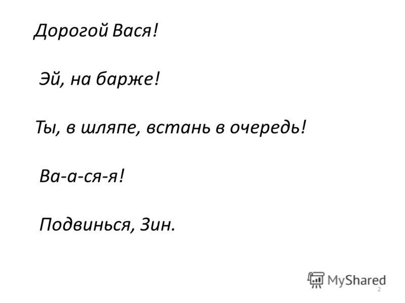Русский язык: конструкционные и лексико-семантические подходы 1