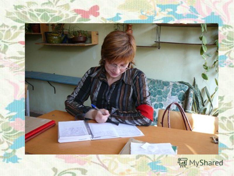 Ольга Олеговна замечательный педагог! Она всегда подходит к своей работе с творческой стороны. С ней всегда интересно беседовать на различные темы по тем или иным предметам!