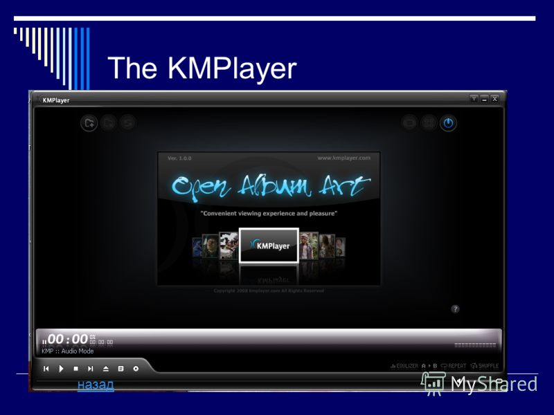 The KMPlayer назад