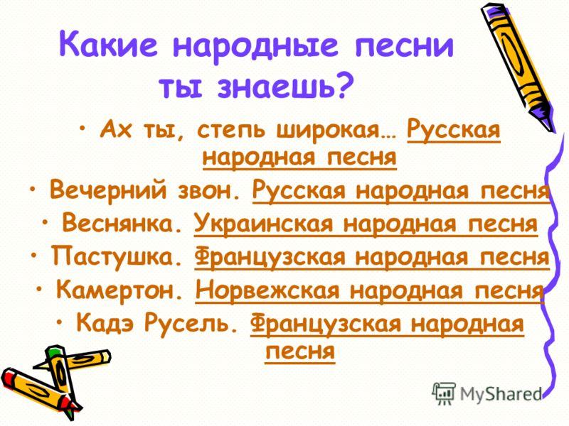 ... по широкой украинской степи: