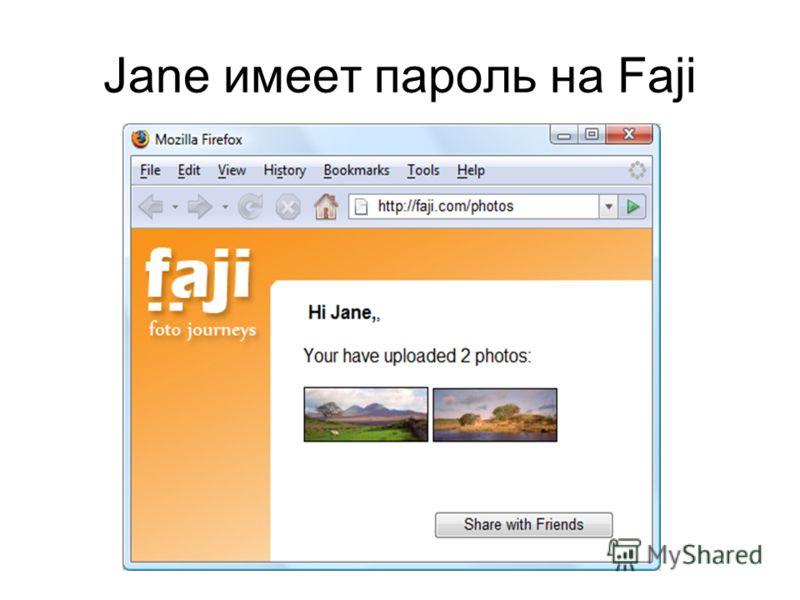 Jane имеет пароль на Faji