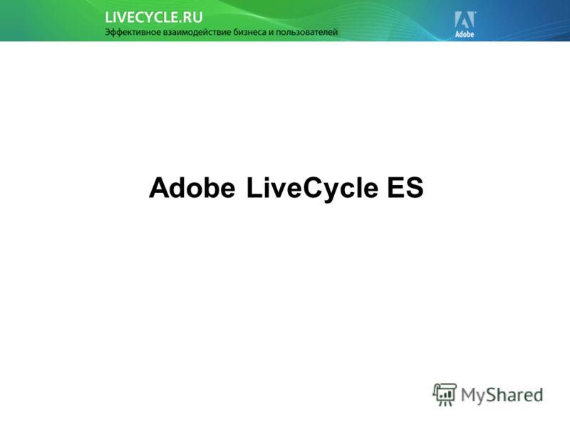 Adobe LiveCycle ES