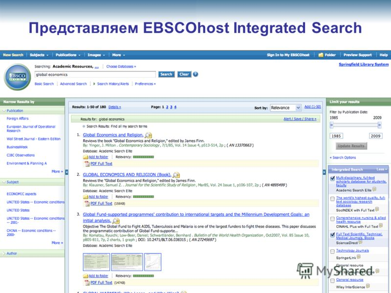 Представляем EBSCOhost Integrated Search