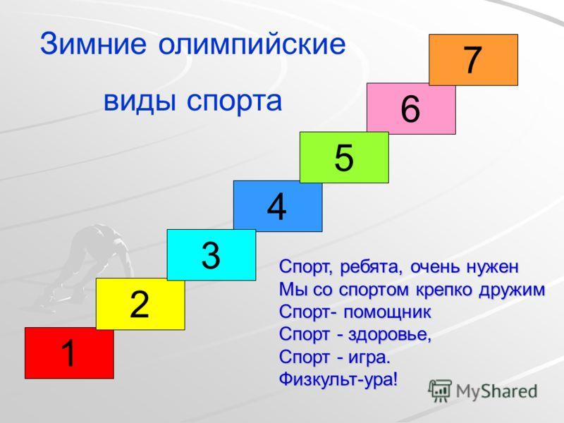 ? к = з Семь раз отмерь - один отрежь.