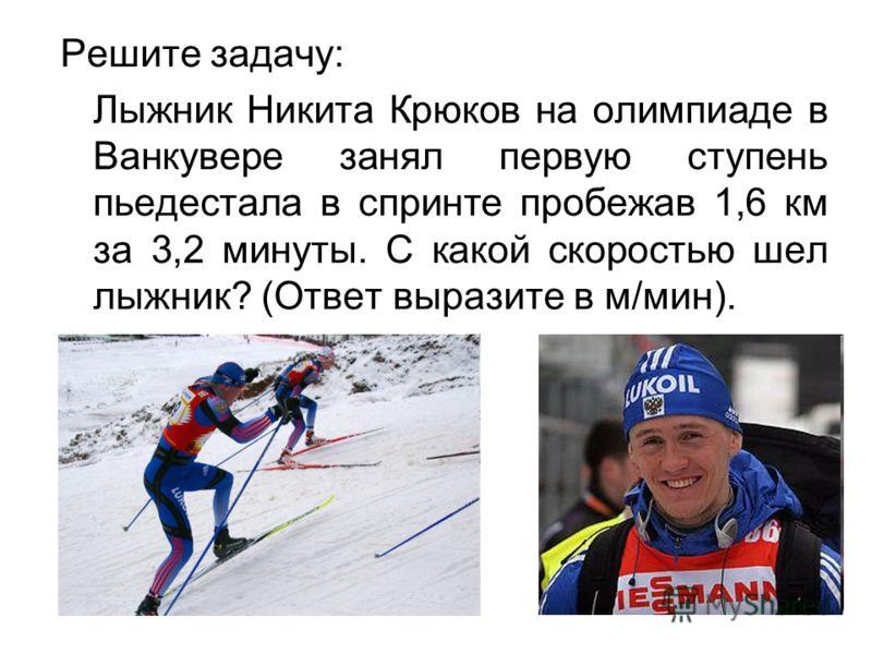 Лыжный спорт Горные лыжи Лыжные гонки Фристайл Сноуборд Прыжки на лыжах с трамплина Лыжное двоеборье