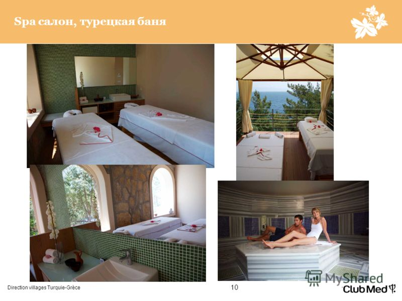 Direction villages Turquie-Grèce 10 Spa салон, турецкая баня