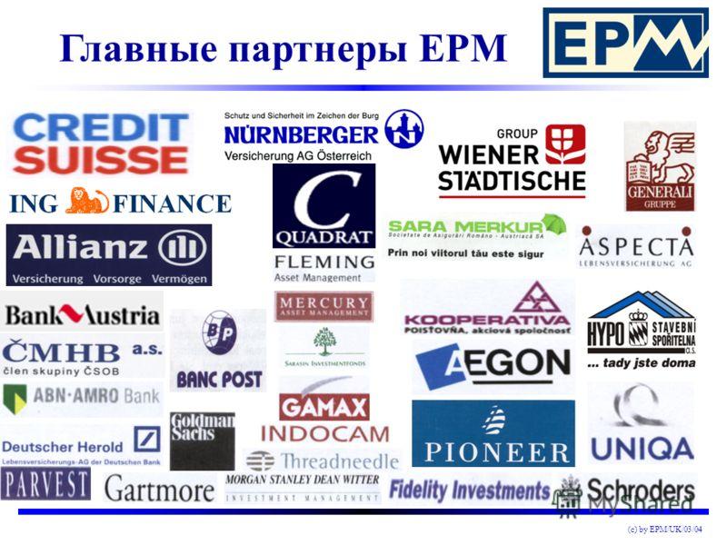 (c) by EPM/UK/03/04 1.Для чего существует наша фирма? 2. Наша цель: 3. Какие у Вас шансы? Мы занимаемся актуальной пенсионной проблематикой! Предоставить людям Европы финансовые гарантии! Заработать деньги и быть независимым! Предприятие
