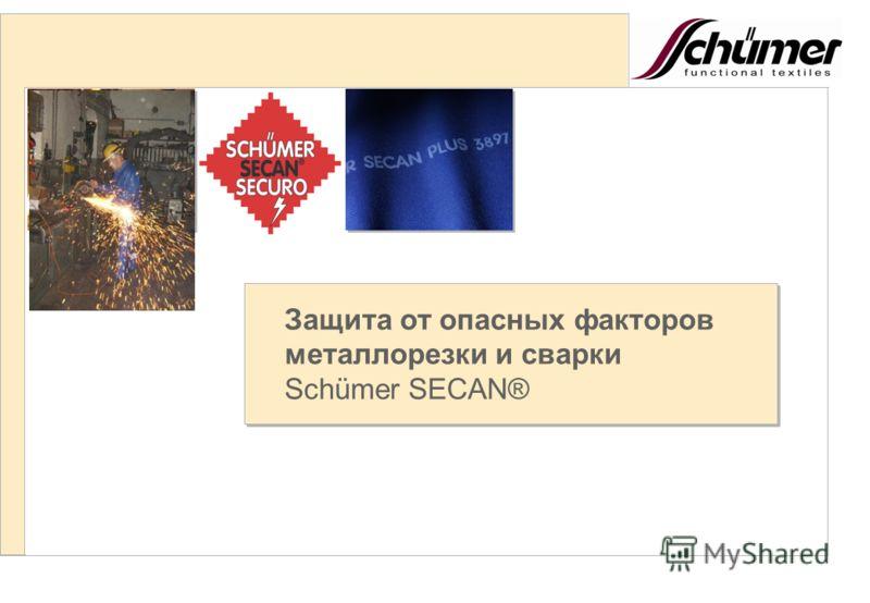 © G. Schümer GmbH & Co Moskau June 2010 19 Защитные ткани Schümer