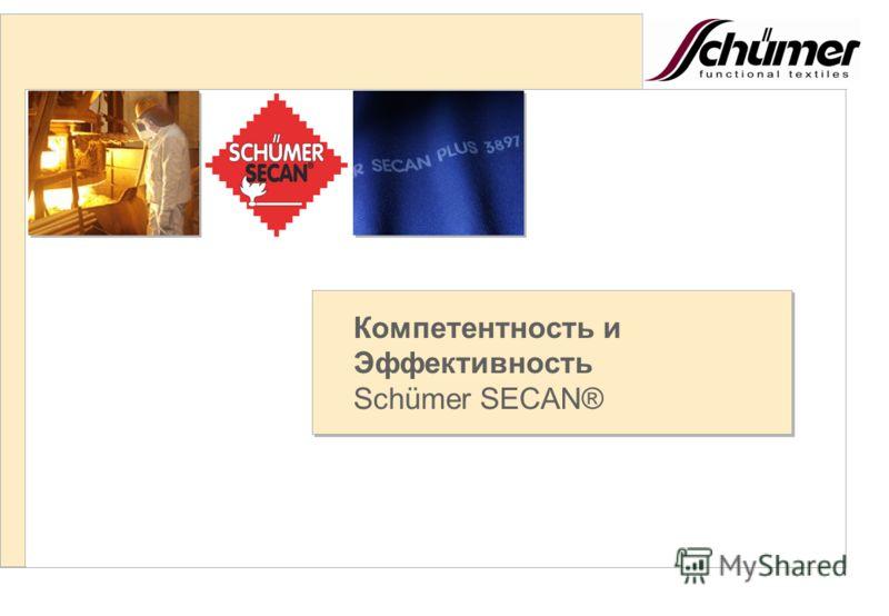 © G. Schümer GmbH & Co Moskau June 2010 3 Виды продукции Хлопковые и смесовые ткани для защитной спецодежды, рабочей одежды, корпоративной и повседневной одежды ткани для огне- и теплозащитных костюмов и одежды для сварщиков ткани повышенной видимост
