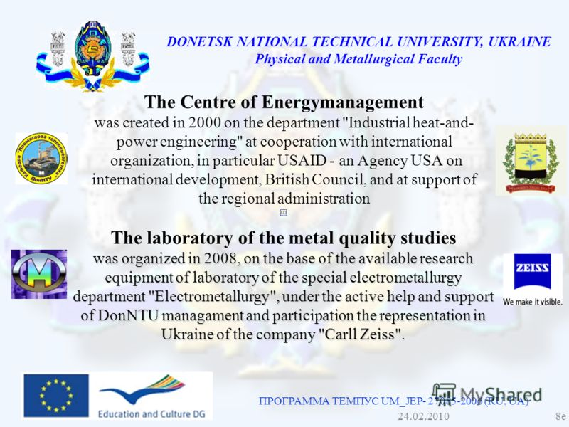 DONETSK NATIONAL TECHNICAL UNIVERSITY, UKRAINE Physical and Metallurgical Faculty The Centre of Energymanagement was created in 2000 on the department
