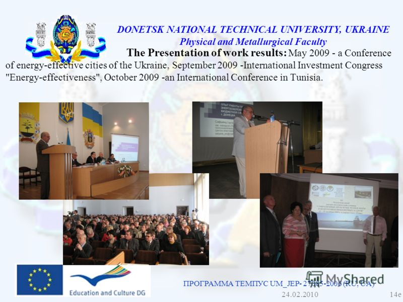 DONETSK NATIONAL TECHNICAL UNIVERSITY, UKRAINE Physical and Metallurgical Faculty The Presentation of work results: May 2009 - a Conference of energy-effective cities of the Ukraine, September 2009 -International Investment Congress