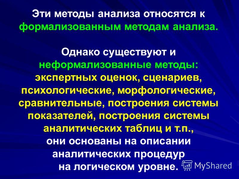 Фомичева ЛП Составляем пояснительную записку к