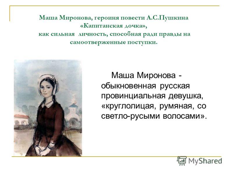 Быт русского дворянства в xix веке реферат 1484