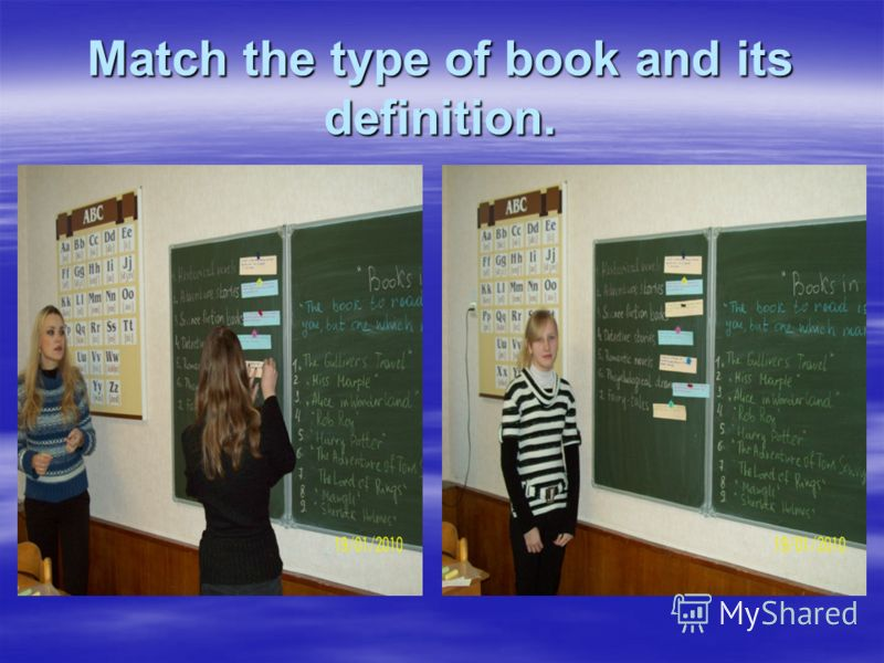 Match the type of book and its definition.