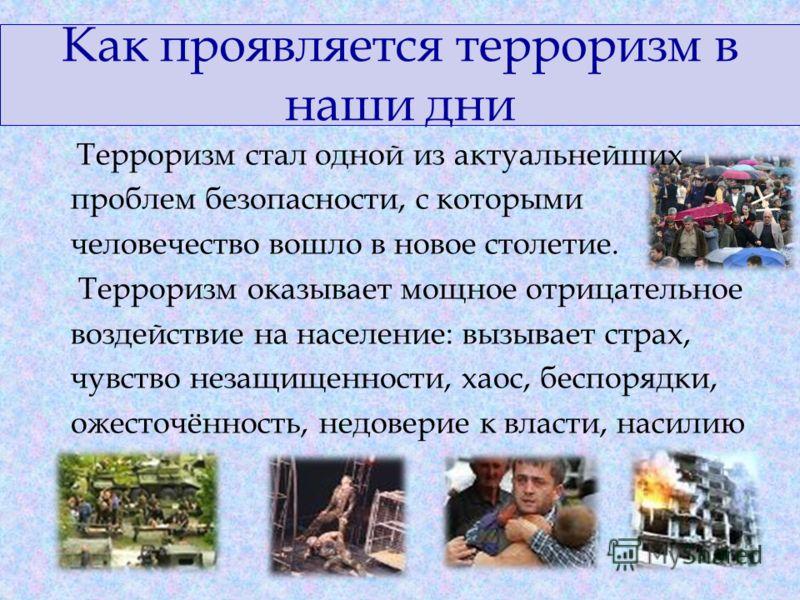 Инструкция По Тб Для Сауны