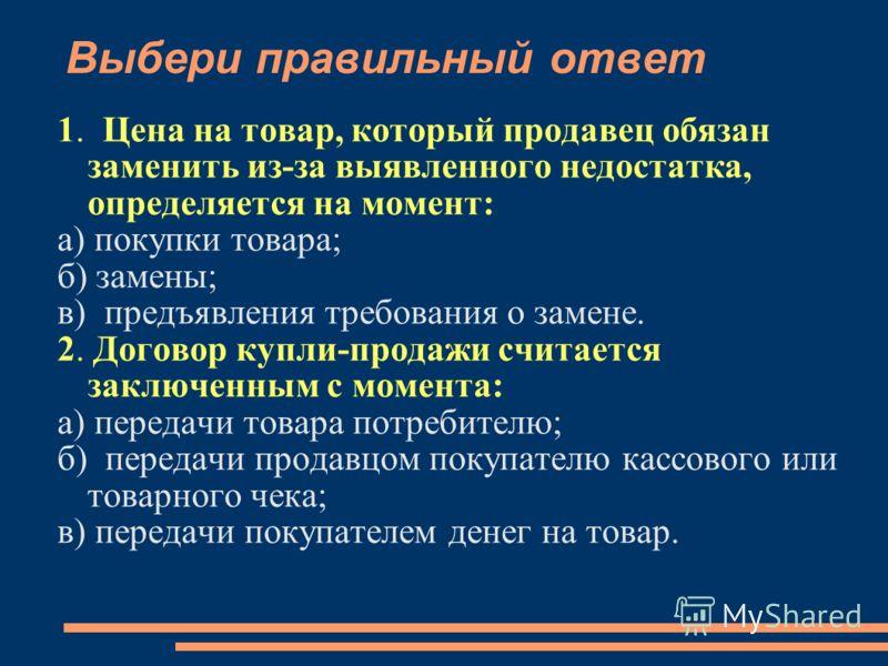 Могилевский архитектурно -строительный колледж. МАСК. Справочник