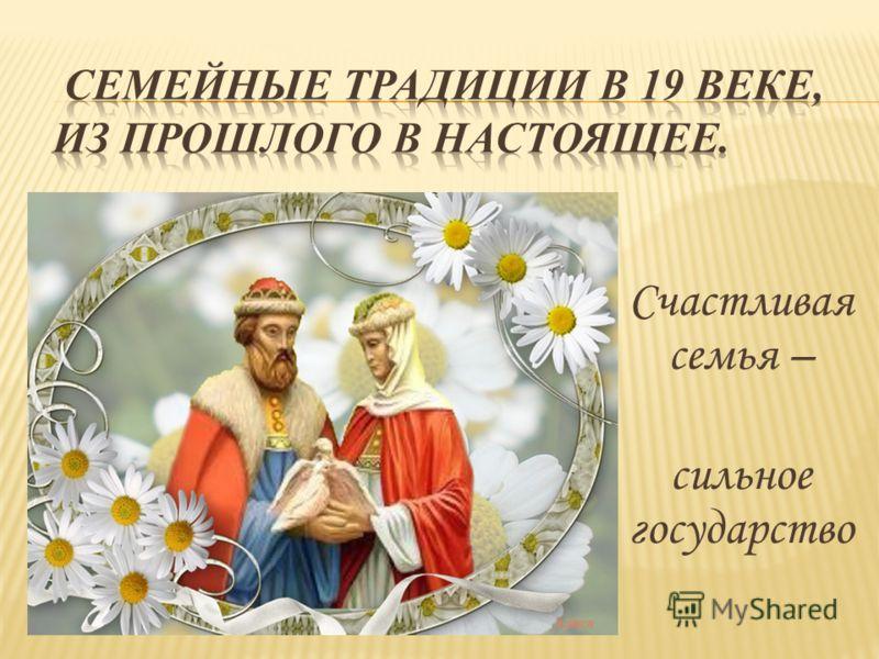 Шишканова Юлия Александровна (240-680-938) Кудашева Екатерина Александровна (265-254-973)