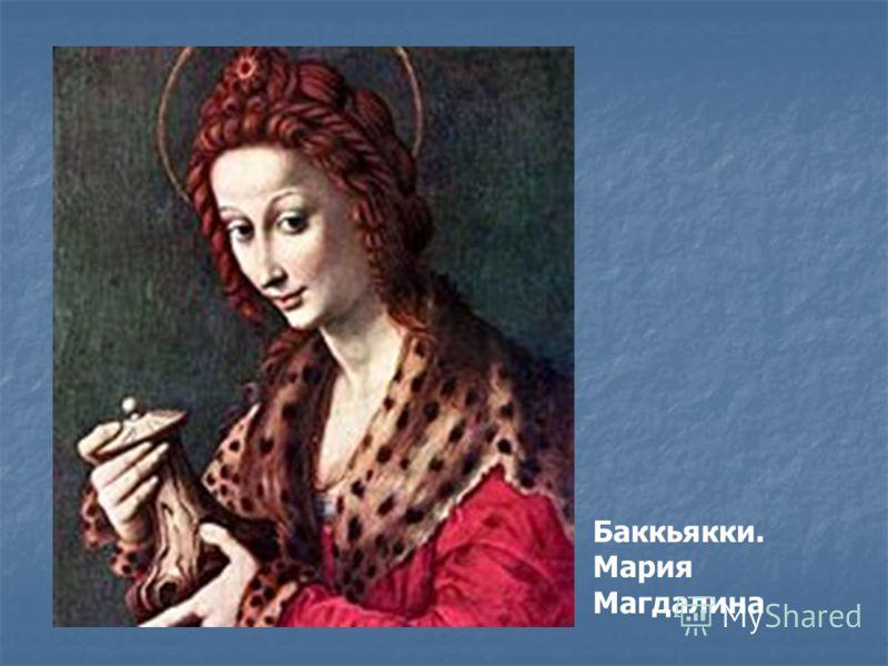 Баккьякки. Мария Магдалина