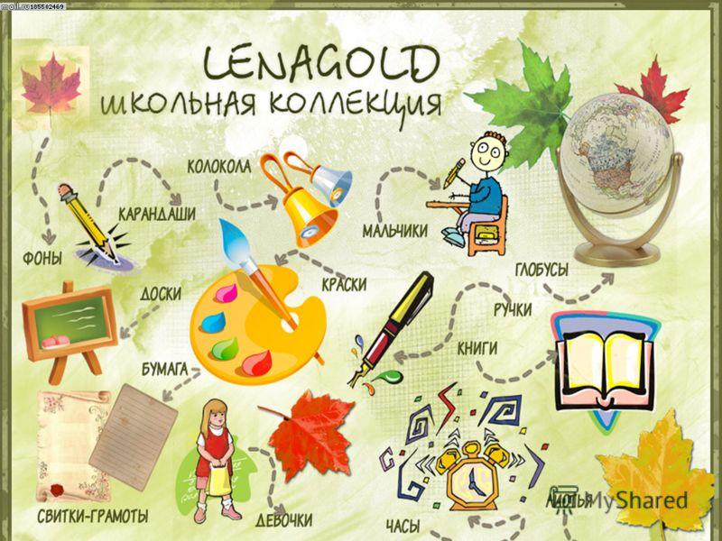(c)Lenagold,2009lenagold@mail.ru (c)Lenagold,2009lenagold@mail.ru