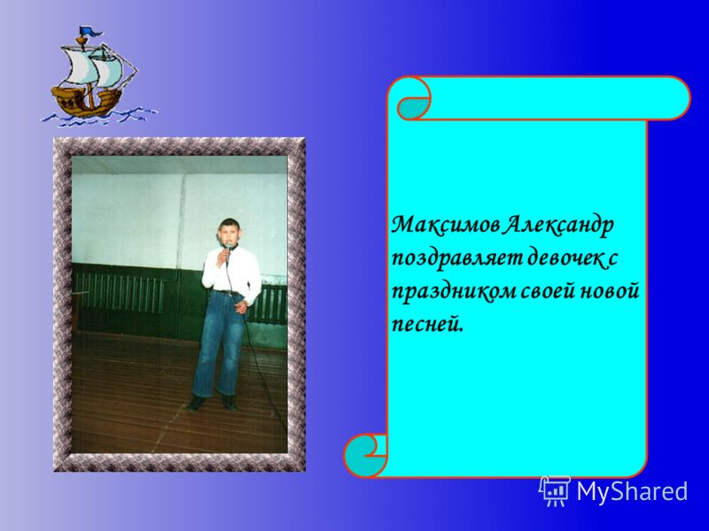 Носова Наталья Николаевна 1963 года рождения. Стаж педагогической работы 26 лет. Преподаю русский язык и литературу. Е. М. Богат писал: « Пока человек существует, он будет себя открывать». Главное для меня помочь детям понять и открыть себя. Далеко н