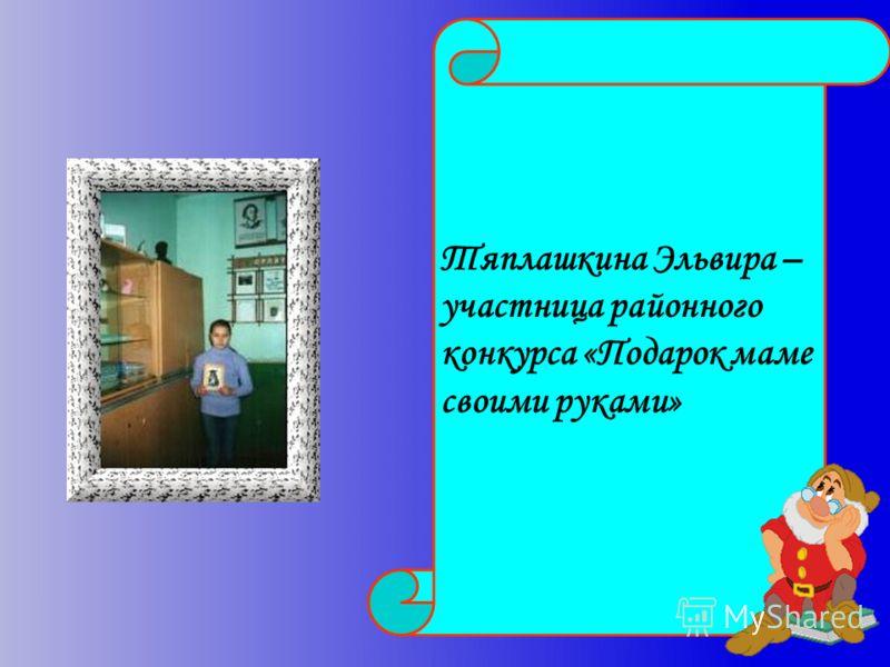 Максимов Александр поздравляет девочек с праздником своей новой песней.