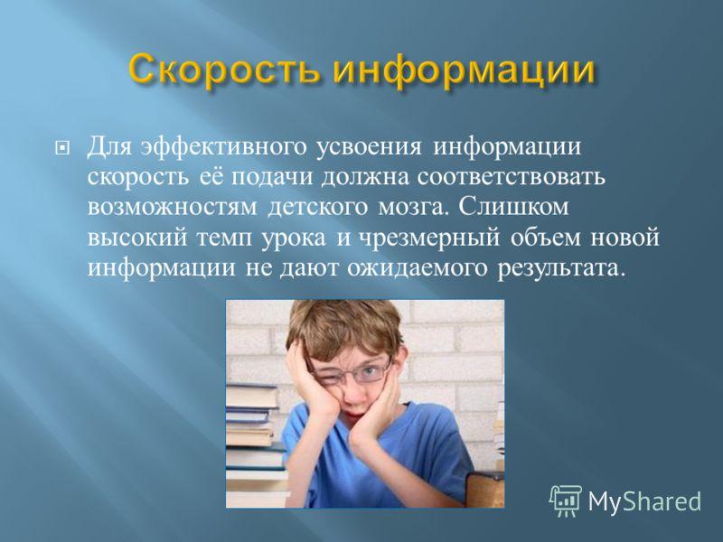 Ребенок эмоционален по своей природе, поэтому лучше всего усваивает именно эмоционально окрашенное знание.