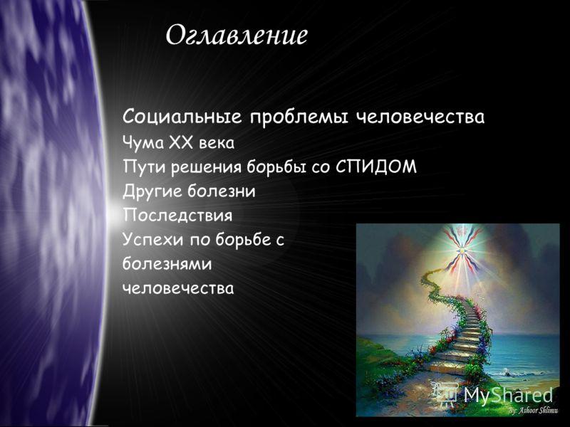 kupit-tabletki-dlya-povisheniya-potentsii-v-moskve