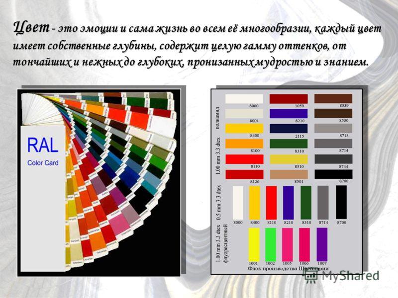 Вам хотелось бы знать, как цвет одежды влияет на того, кто ее носит, и как воспринимаются определенные цвета окружающими? Вам хотелось бы знать, как цвет одежды влияет на того, кто ее носит, и как воспринимаются определенные цвета окружающими?